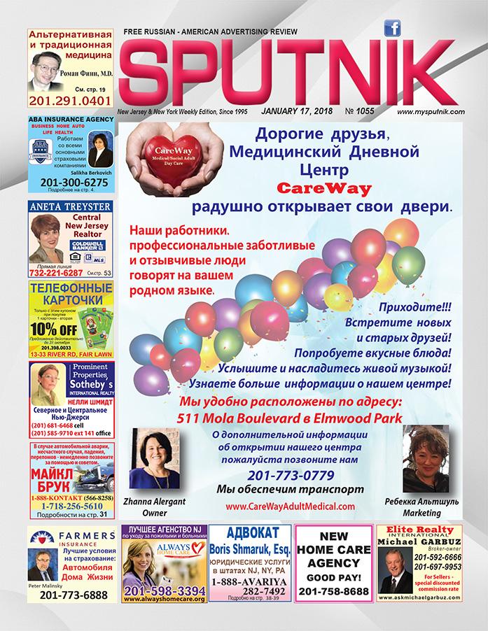 Частные объявления - Индивидуалки Украина